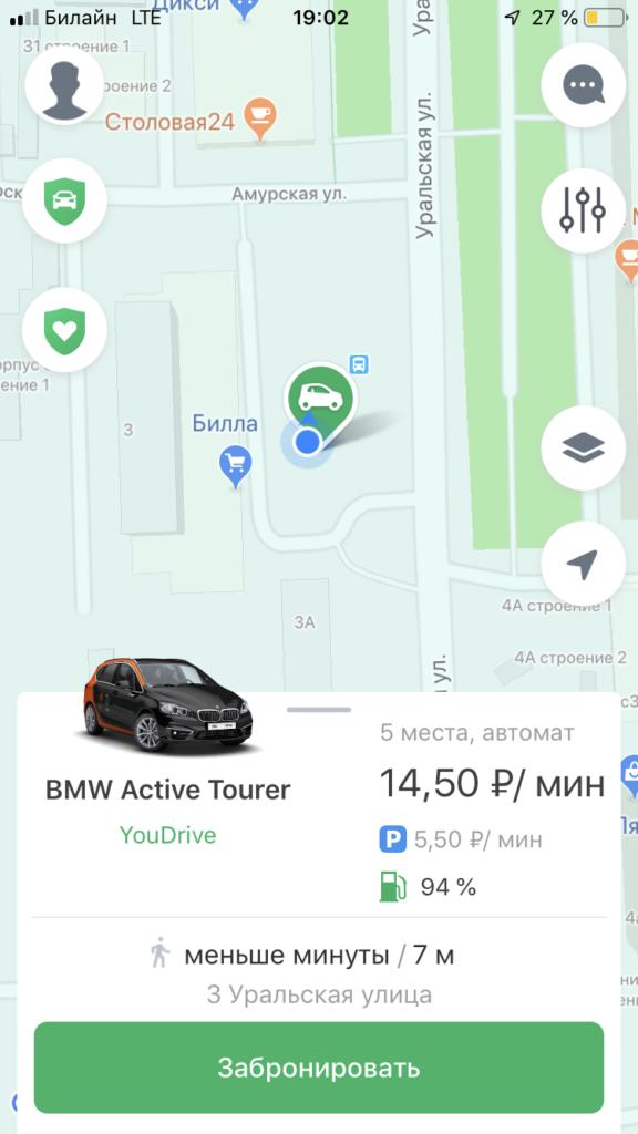 bmw-carsharing