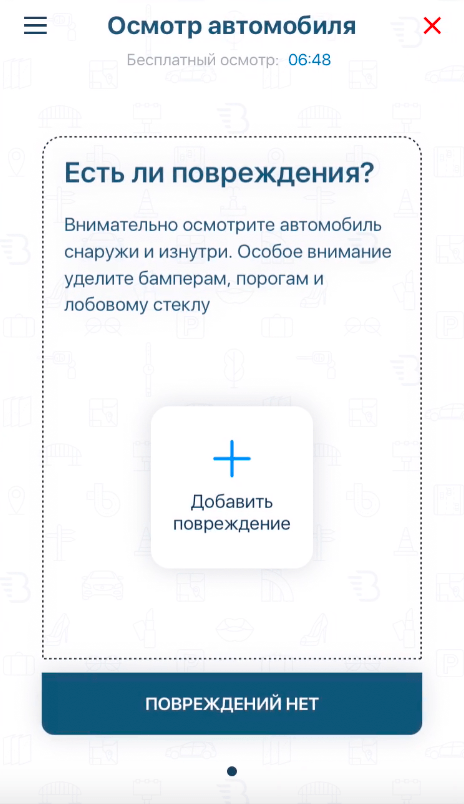 mercedes-app