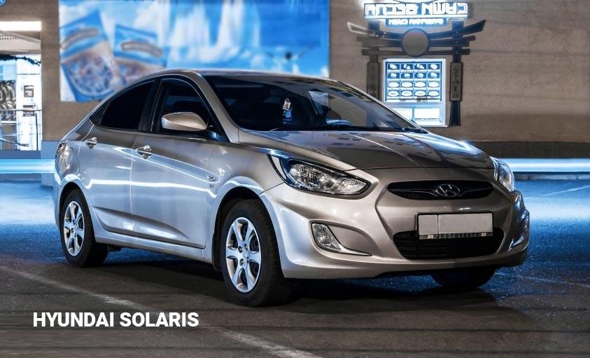 Hyundai Solaris в Каршеринге