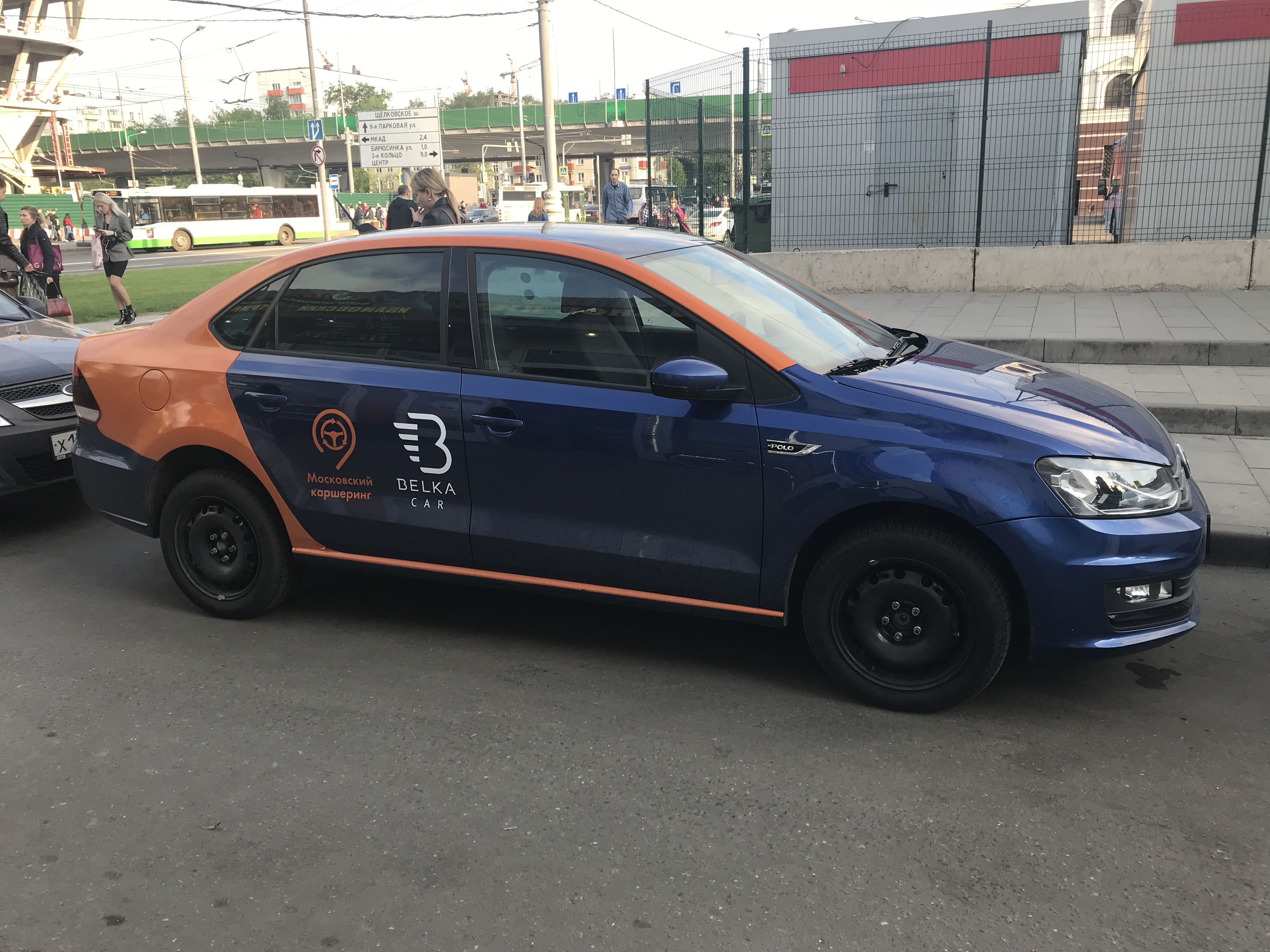 Volkswagen фронт